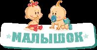 """Интернет-магазин товары для новорожденных """"Малышок"""""""